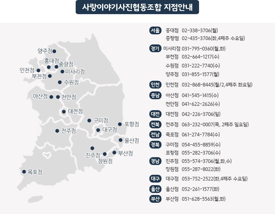 branch_map.jpg